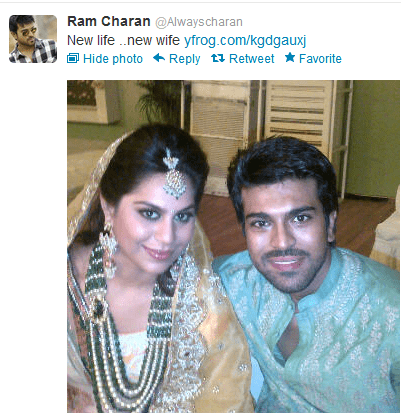 ram charan and Kamineni Upasana after wedding