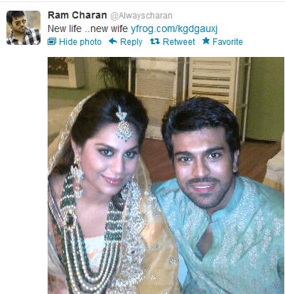 ram charan and Kamineni Upasana after wedding