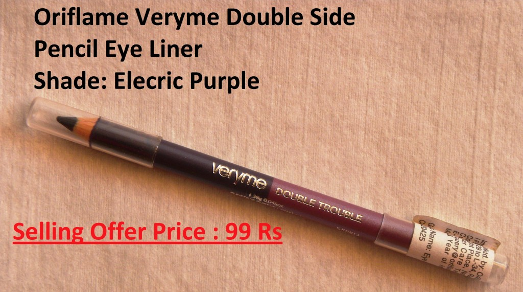 Veryme Pencil Eye Liner