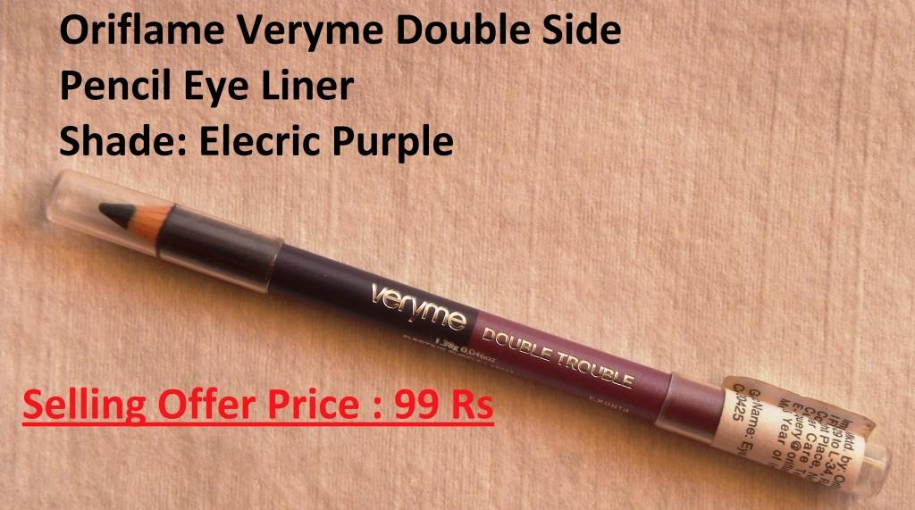 Veryme Pencil Eye Liner