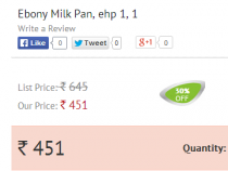 Nirlep Ebony Milk Pan