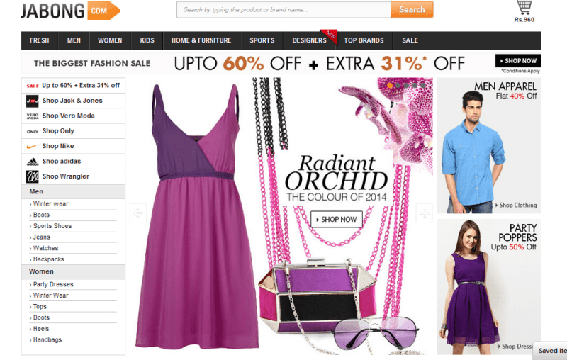 Jabong Website Review